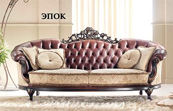 Kono Mebel Kono Mebel Elite Upholstered Furniture By Kono Mebel